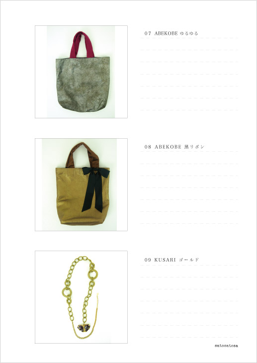 http://www.satosatosa.asia/2012/10/17/fist-collection-3.jpg