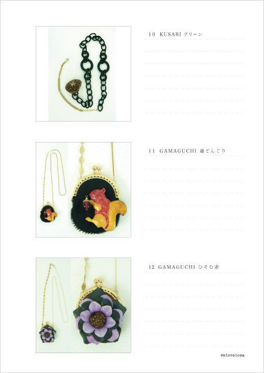 http://www.satosatosa.asia/2012/10/17/fist-collection-4.jpg