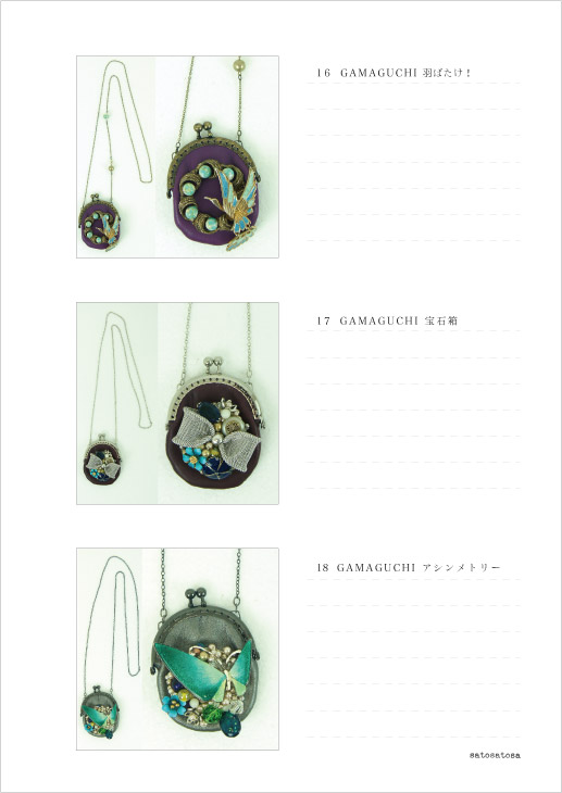 http://www.satosatosa.asia/2012/10/17/fist-collection-6.jpg