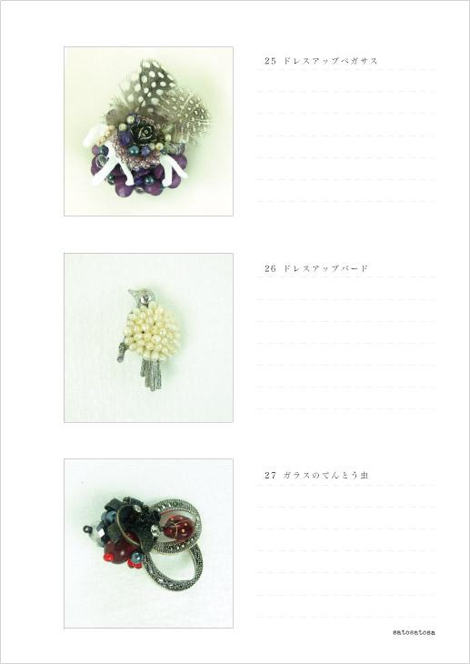 http://www.satosatosa.asia/2012/10/17/fist-collection-9.jpg