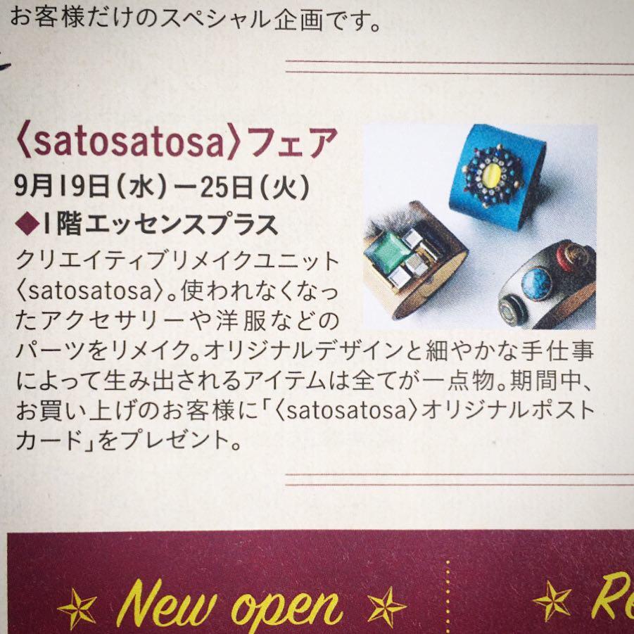 matsuya2018c.jpeg