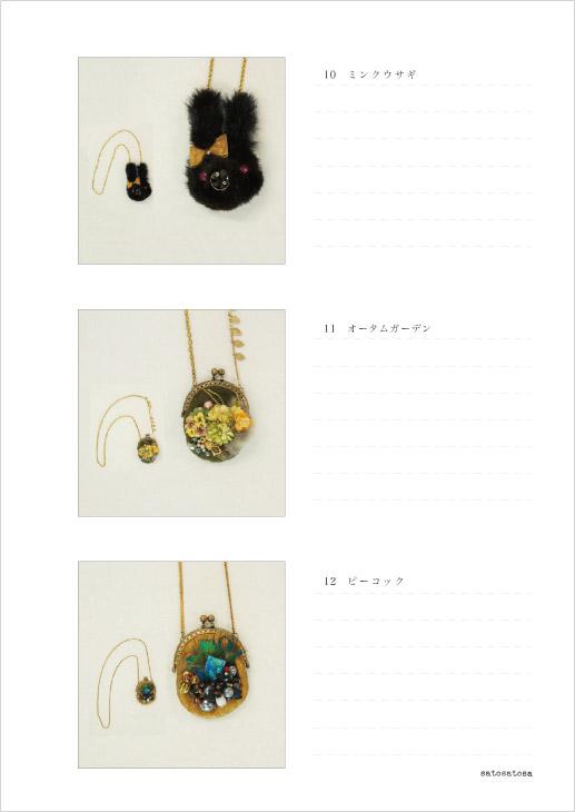 http://www.satosatosa.asia/imgs/2nd-10-12.jpg