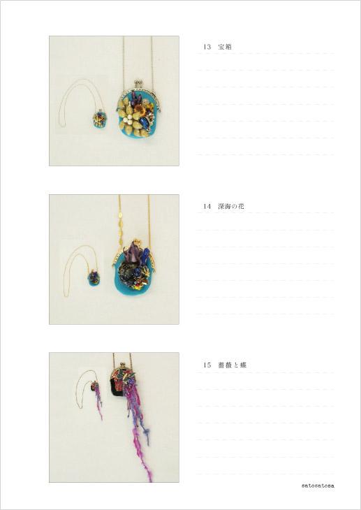 http://www.satosatosa.asia/imgs/2nd-13-15.jpg