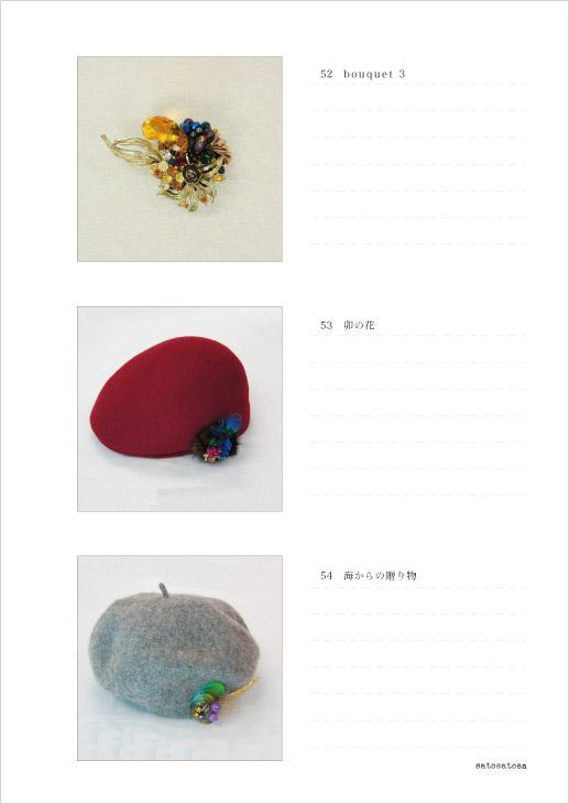 http://www.satosatosa.asia/imgs/2nd-52-54.jpg